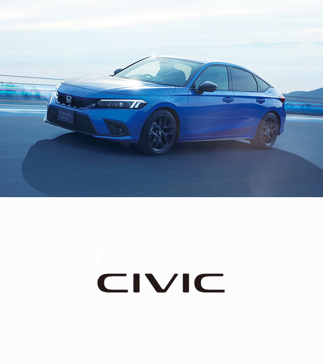 NEW CIVIC Coming this SUMMER